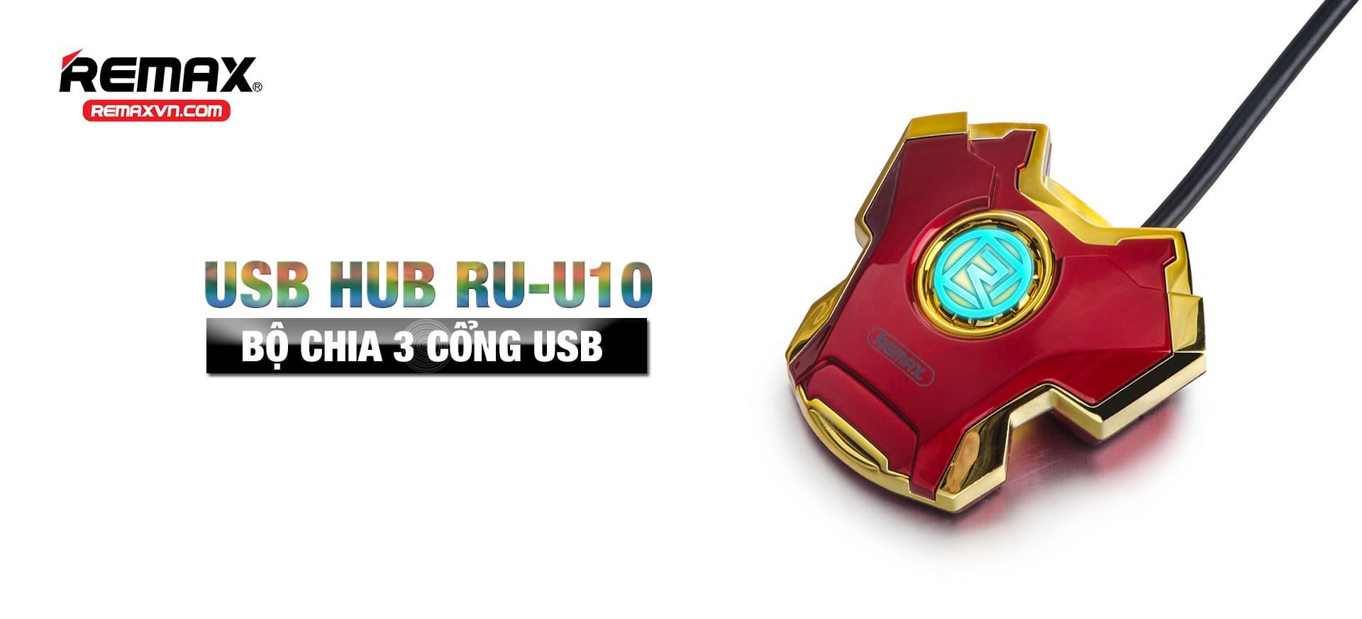 Hub USB RU-U10